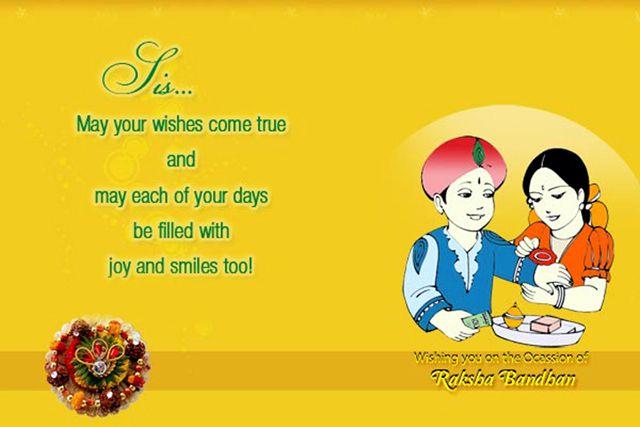 Happy Raksha Bandhan best images