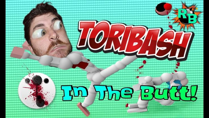 Funny Fighting in Toribash! | STAB HIM IN THE BUTT! Blind Play