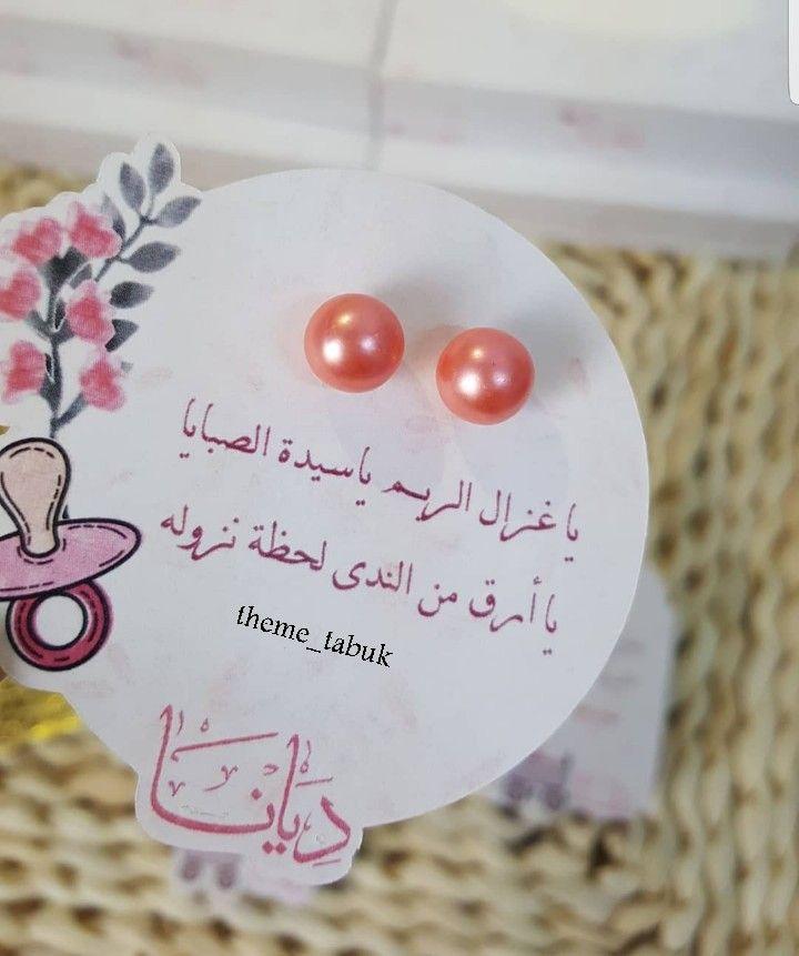 ثيمات توزيعات مواليد افكار زواج Valentine Wedding Card Invitation Card Birthday Princess Birthday Invitations