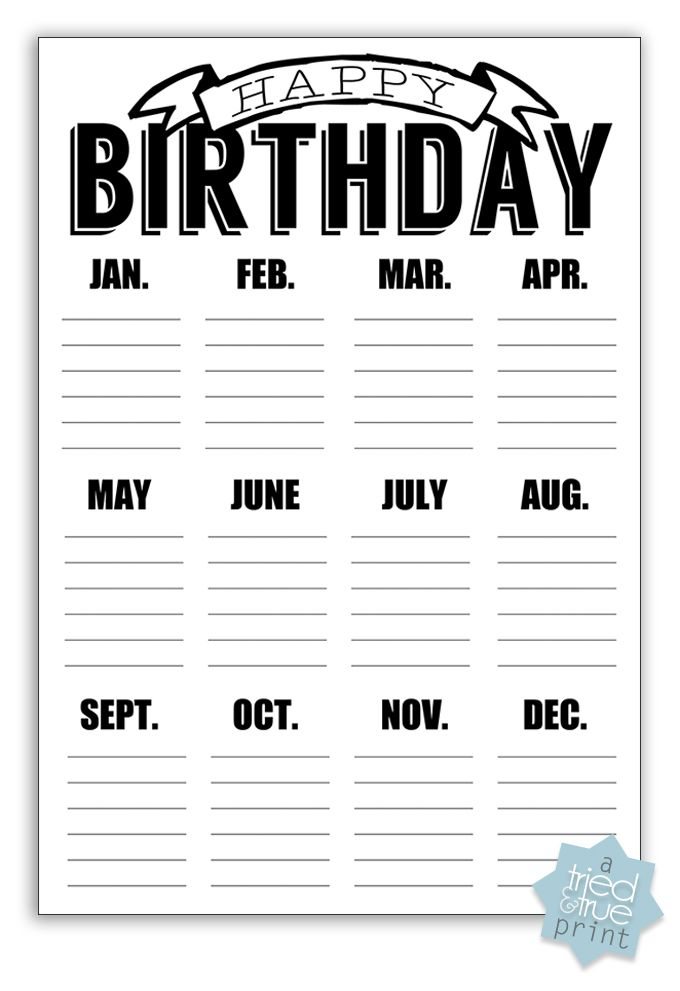 Free Printable Birthday Calendar