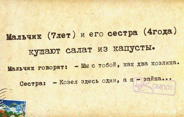 Позитивные фразки в прикольных картинках (25 штук) » RadioNetPlus.ru развлекательный портал