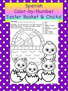 Spanish Color-By-Number Easter Basket & Chicks This is a single 8.5x11 printable page for your students to color-by-number. Colors included: azul rojo violeta / morado amarillo anaranjado / naranja verde rosa / rosado café / marrón