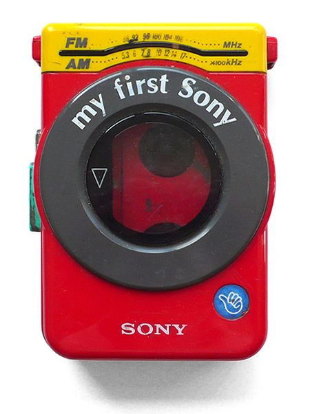 my first Sony - Thumbs Up!Sony Kiddos, Du Désir, Music Tape, Vintage Toys, Objet Du, Instant Moments, Products Packaging