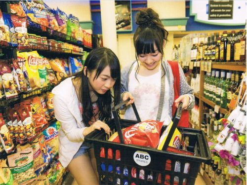[AKB48 Group] คู่จิ้นที่น่ารักไม่แพ้วงใดในโลก! >////< | Dek-D.com