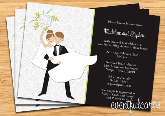 E Card Wedding Invitation: Couple Wedding Shower Invitation
