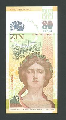 SERBIA * 80 YEARS JUBILEE BANKNOTE