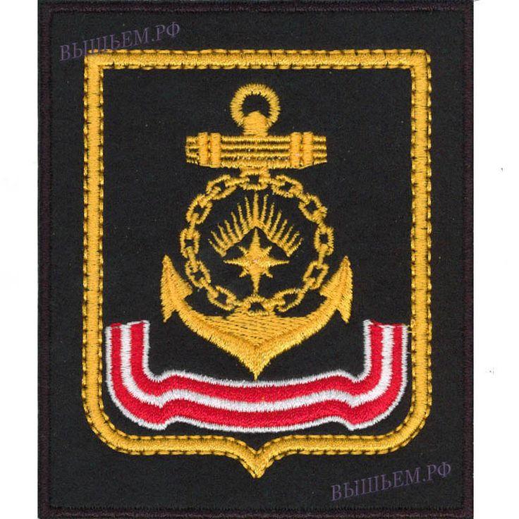 Нашивка (шеврон) СФ ВМФ по приказу 300