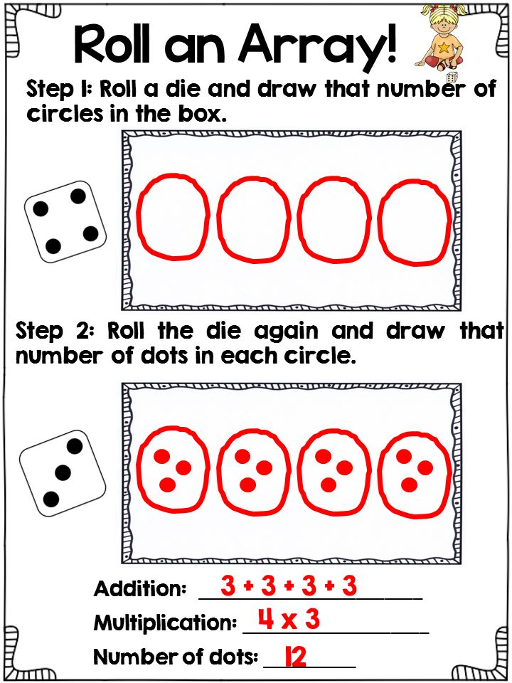 Arrays: Includes worksheets, array mats, word problems, grouping task cards