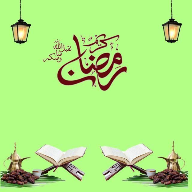 رمضان كريم رمضان مبارك 2018 حر Png و Psd Ramadan Kareem Ramadan Kareem Vector Ramadan Poster