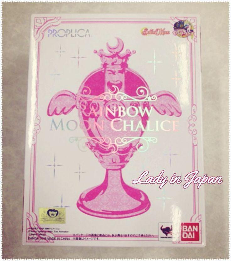 Sailor Moon S PROPLICA Rainbow Moon Chalice Bandai Tamashii Nation #Bandai