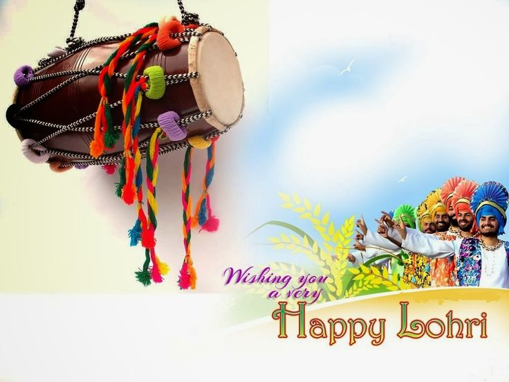 Happy Lohri Messages Sms Wishes in Hindi
