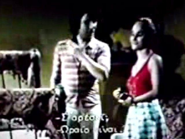 Έλληνες Φοιτητές Έκαναν Έρευνα για την Εγχώρια Παραγωγή Πορνό | VICE