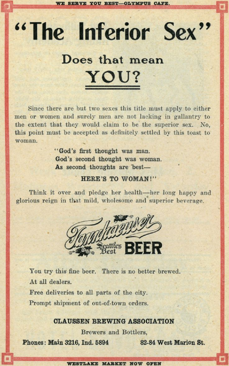 Vintage bathroom ads - Do Read This 1911 Ad For Tannhaeuser Beer