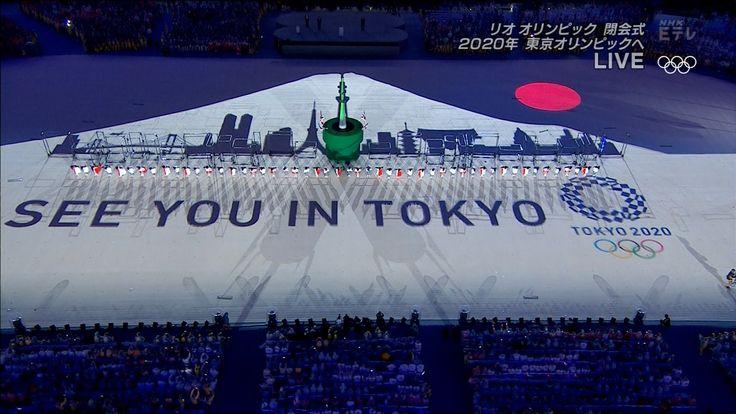 【動画】リオオリンピック閉会式で日本の演出が凄すぎて大活躍!安倍マリオ登場にも驚き→海外「2020年は絶対東京に行かなきゃ!」 海外の反応|海外まとめネット | 海外の反応まとめブログ