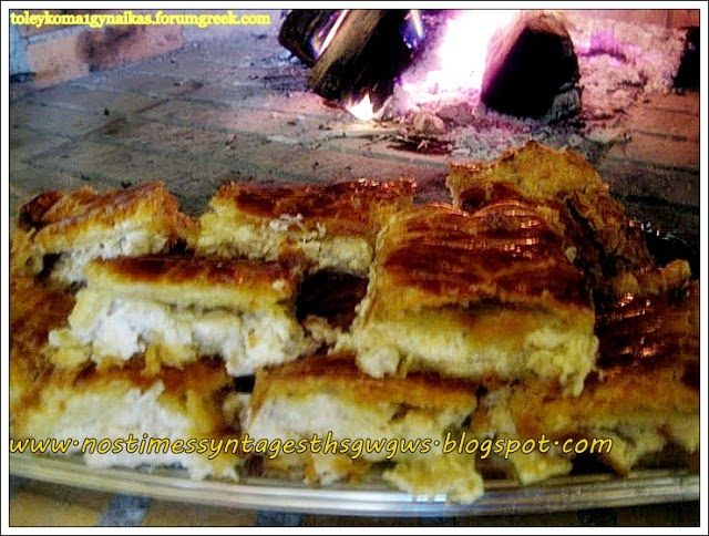 Special chicken pie | deliciousrecipesofgogo