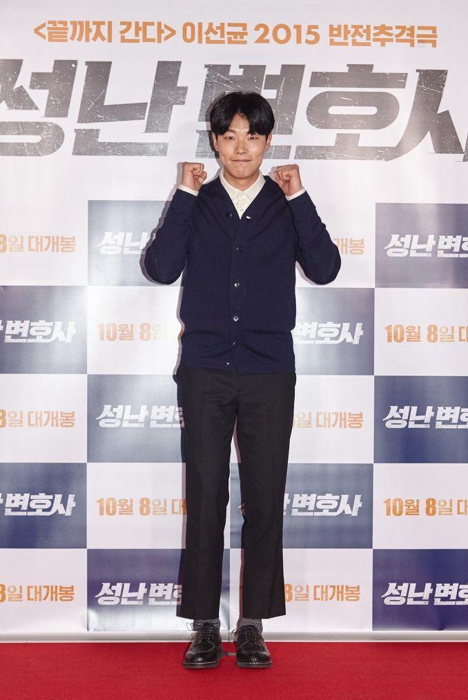 류준열 – Daum 영화