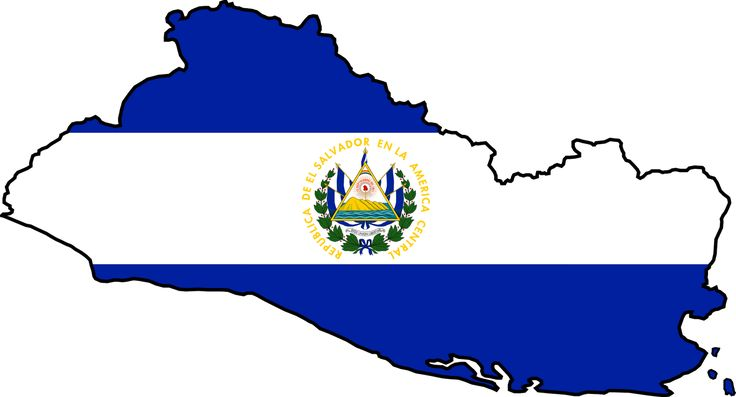 El Salvador is the place that I really love to go.