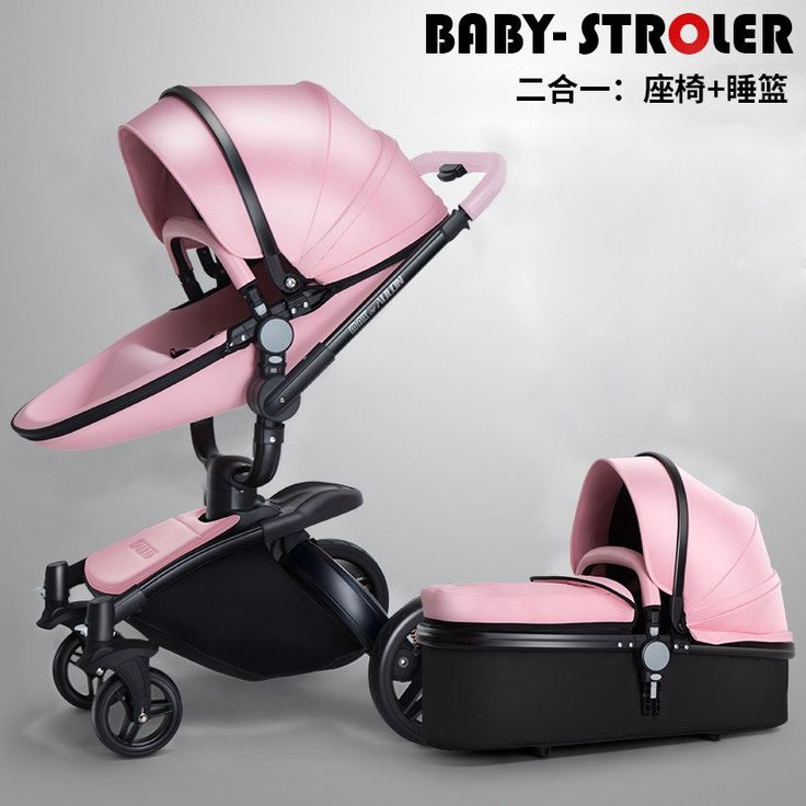 2 in 1 Europe baby strollers brand baby carriage pink white black colors Pu leather comfort high quality baby car(23days - 32 days to ship)