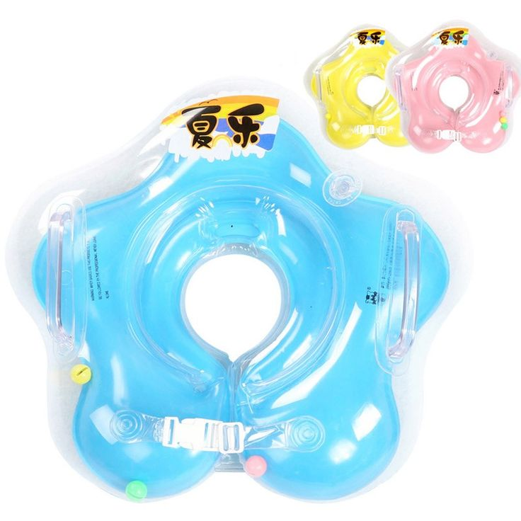 Swimming Pool & Accessories Baby Gear Swimming Swim Neck Ring Baby Tube Ring Safety Infantfloat Circle