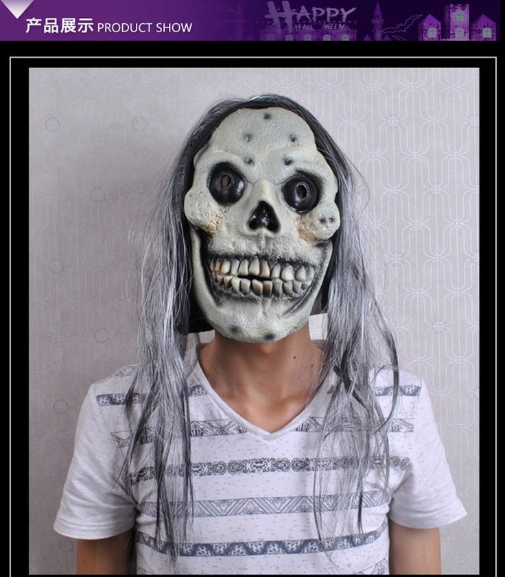 White Cool Scared  Masks Cool Men Masks for Halloween Party Cool Silicone Scary Masks