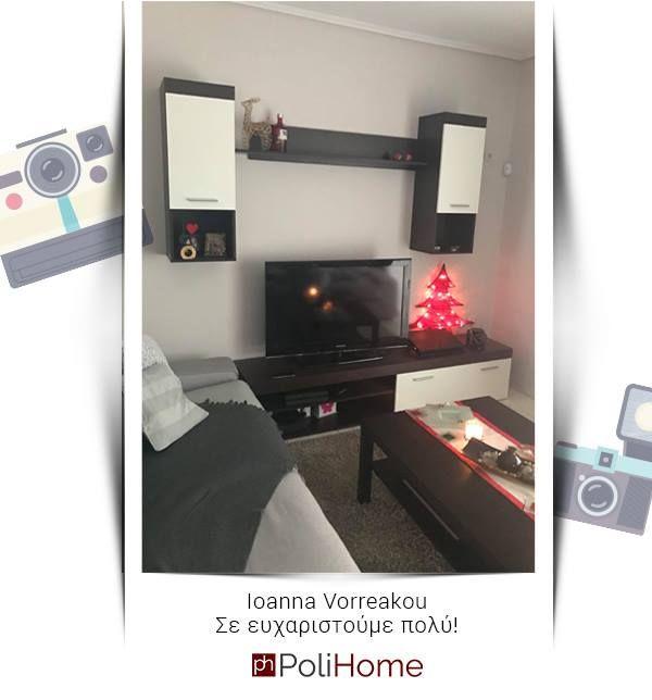 Ιωάννα σε ευχαριστούμε πολύ για τη φωτογραφία!  Polihome.Μένουμε σπίτι.  #polihome #menoumespiti #polihome_customers  Στη φωτογραφία:  Σύνθετο σαλονιού Ben: https://goo.gl/ResYso