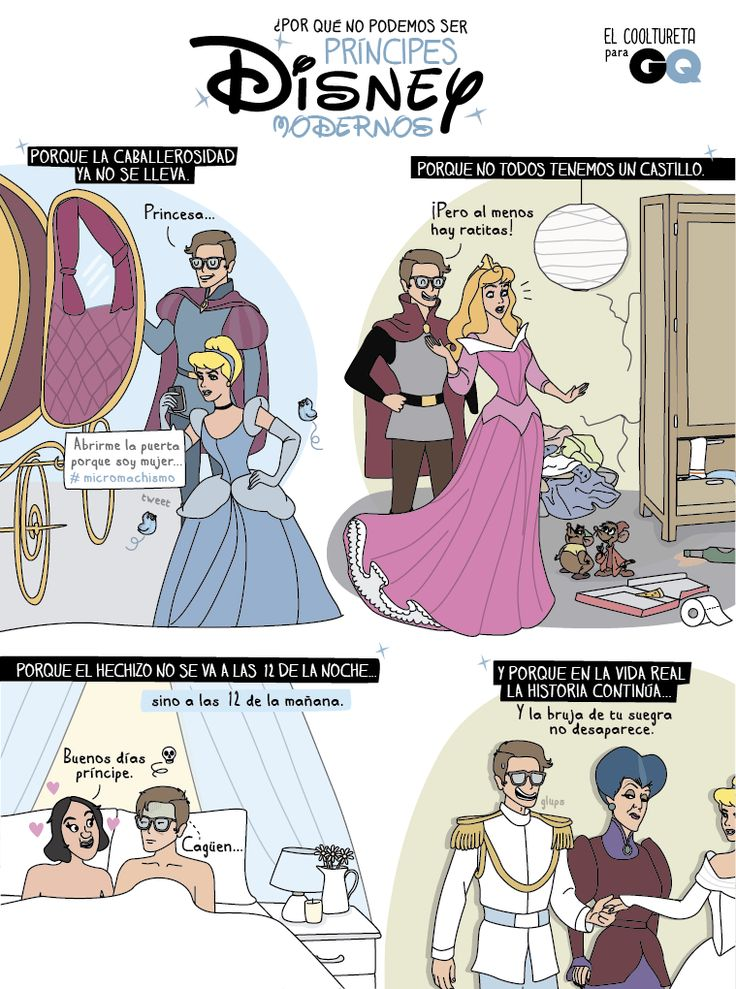Príncipes Disney Modernos| Moderna de Pueblo