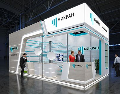 Micran_2 exhibition stand, 3D MAX