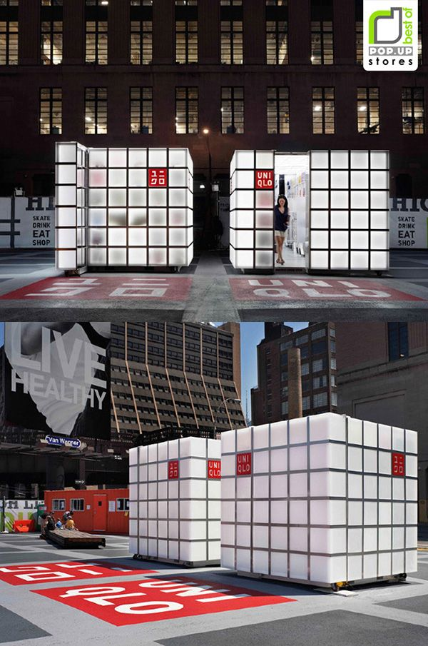 Uniqlo clothing cubes dot the Highline Rink in Manhattan