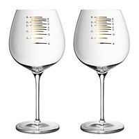 GOLD MUSICAL WINE GLASS - SET OF 2|UncommonGoods