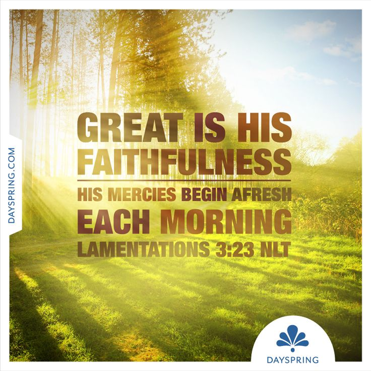New Year Images With Bible Quotes: Great Is His Faithfulness
