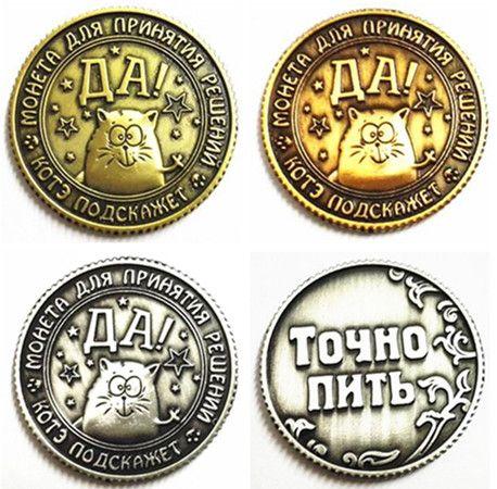 Envío libre antiguo monedas rusas, arte del regalo de metal. rublo monedas original, imitación antigua decoración del partido en casa #8095 Z