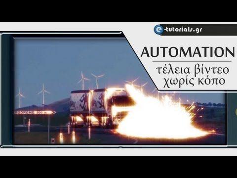 Πως να κανεις τέλεια βίντεο χωρίς κόπο με το AUTOMATION - YouTube