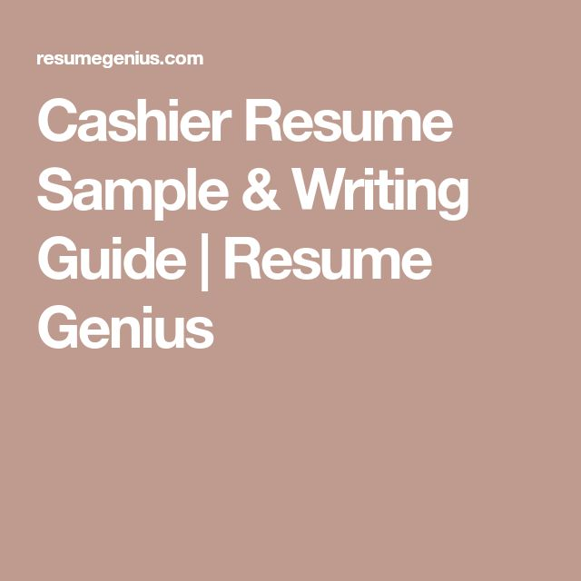 The 25+ best Cashiers resume ideas on Pinterest Artist resume - cashier sample resumes