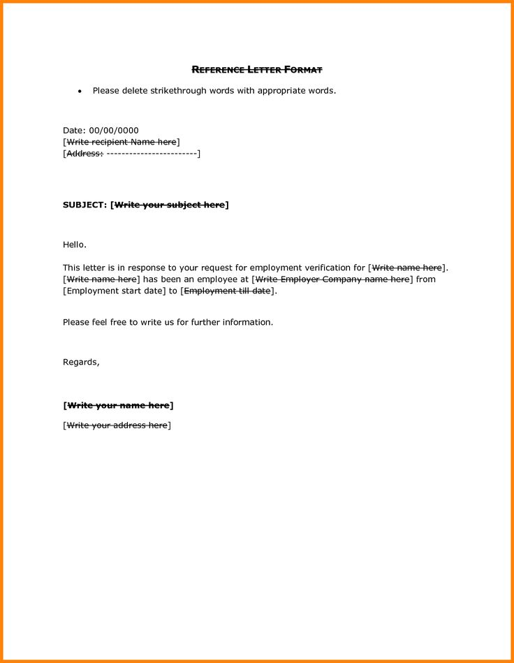 the 25 best employee recommendation letter ideas on