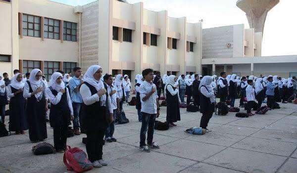 تعليم المؤقتة تؤكد ضرورة الالتزام بالخطة الدراسية في رمضان Fashion Academic Dress Libya