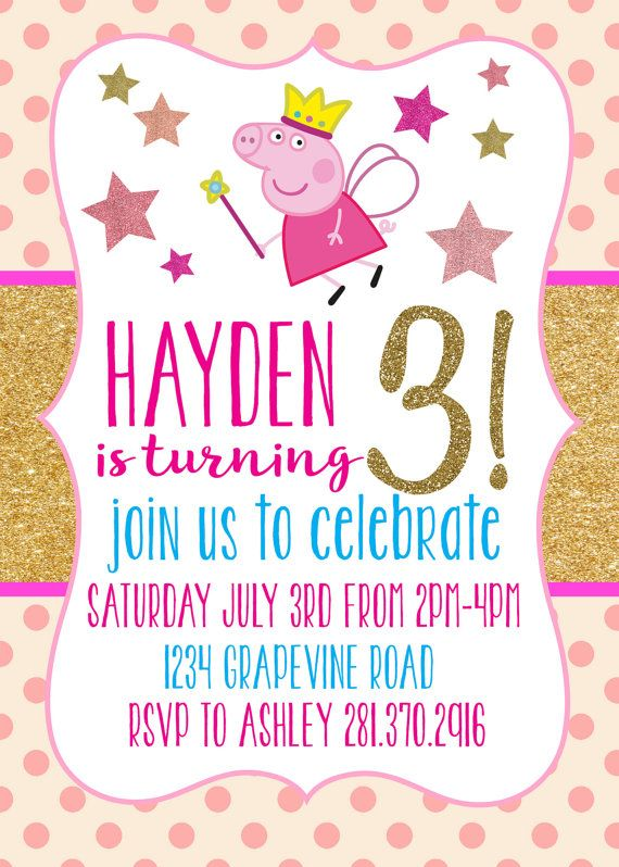 Princess Peppa Pig Invitation. Peppa Pig by BlueHouseCollection