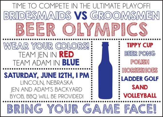 Couples Shower Beer Olympics Invite Digital Copy via Etsy - $10 - C West Designs