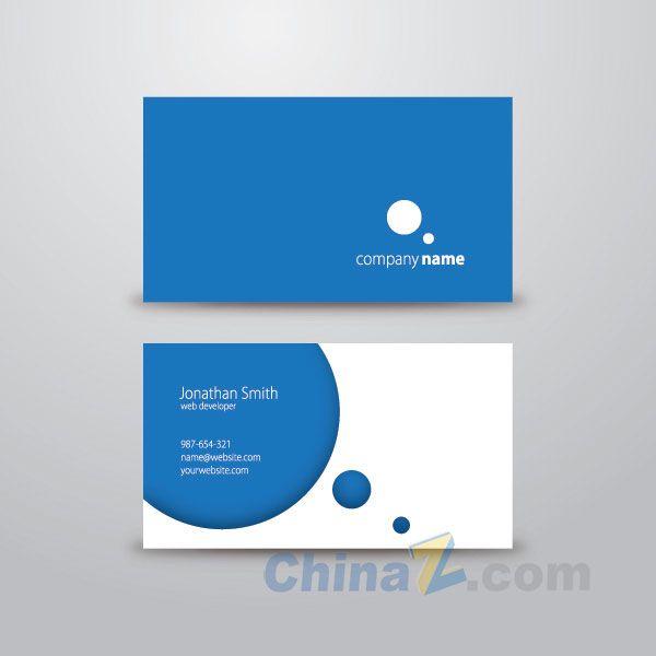 Exquisite Kostenlosen Visitenkarten Design Software Für
