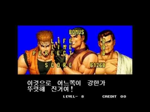 [킹오브 파이터즈 94] 방송 Live 용호의 권 팀 - YouTube