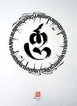 Causality - Tibetan Calligraphy by Tashi Mannox