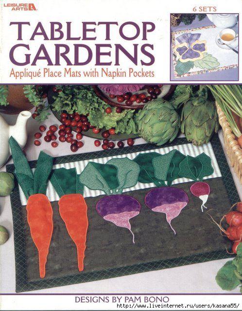 Tabletop gardens fc (498x640, 199Kb)