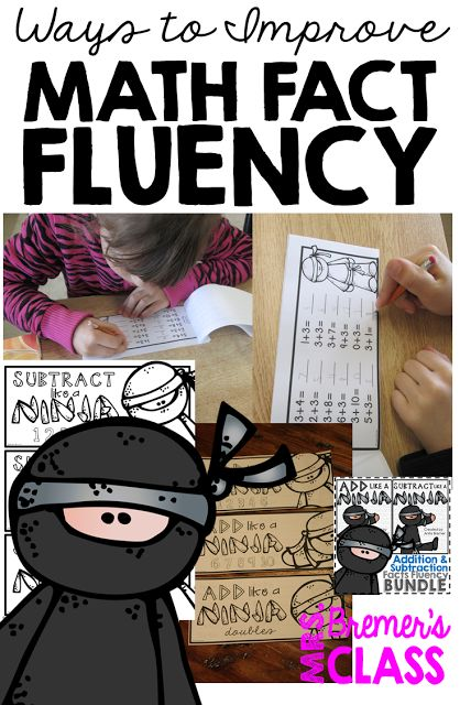 Math fact fluency is such an important element in math learning! Every year students come into my class who struggle with basic addition and subtraction. They attempt to use their fingers, try to refe