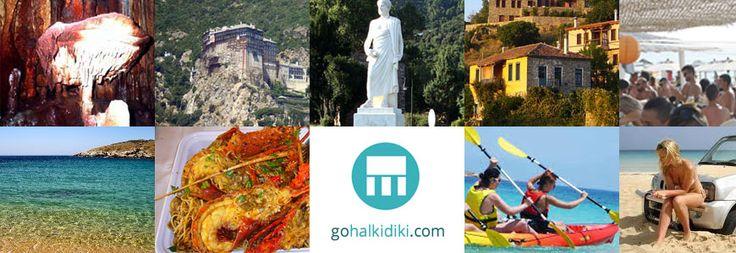 9 Things to love #Halkidiki #Greece