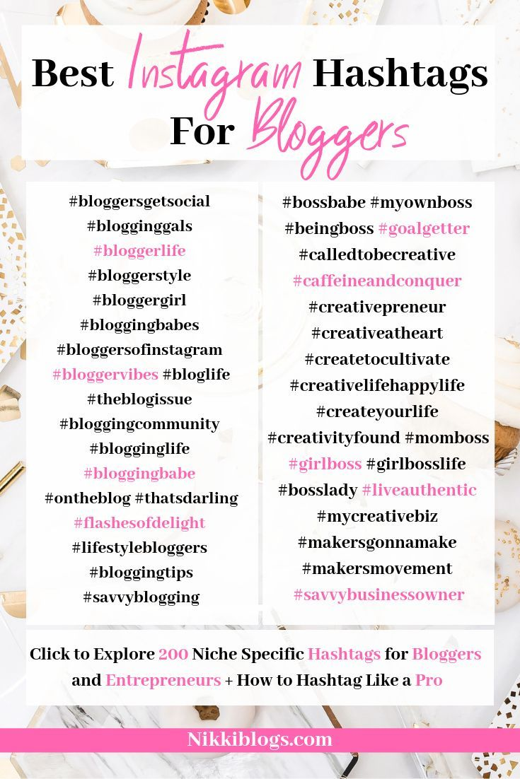 Best Hashtags for Instagram 2020: Top 300 IG Hashtags | Best ...