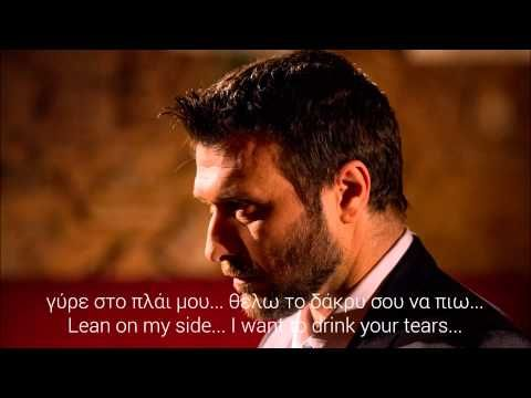 ▶ Giannis Ploutarhos - Pote Psihi Mou (Never My Soul) - English Translation - YouTube