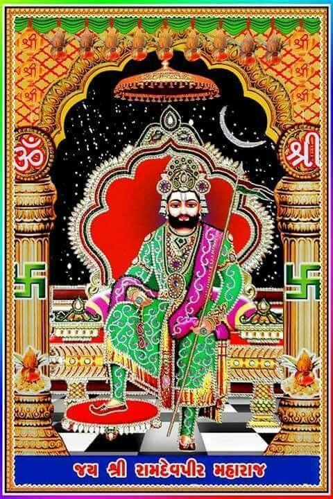 Hindu God Animation Wallpaper 77 Best Bhagwan Ramdevpir Baba Images On Pinterest Shiva