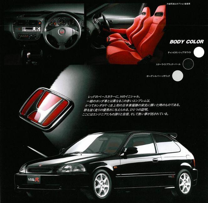 97 Honda Civic Type R