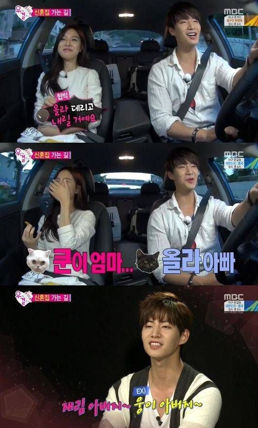 Song Jae Rim and Kim So Eun decide their pet names on 'We Got Married' | http://www.allkpop.com/article/2014/09/song-jae-rim-and-kim-so-eun-decide-their-pet-names-on-we-got-married