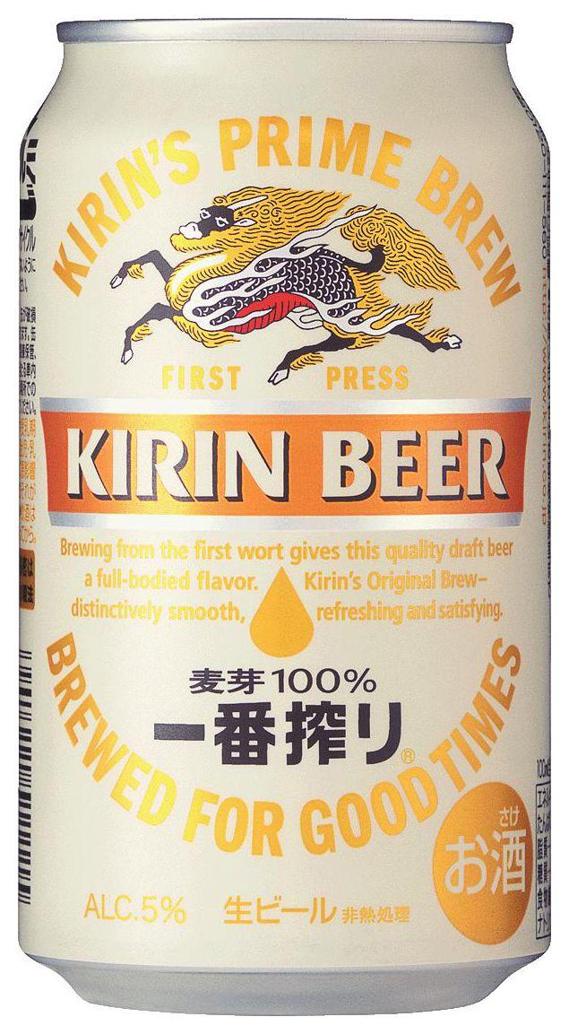 「キリン一番搾り生ビール」商品画像