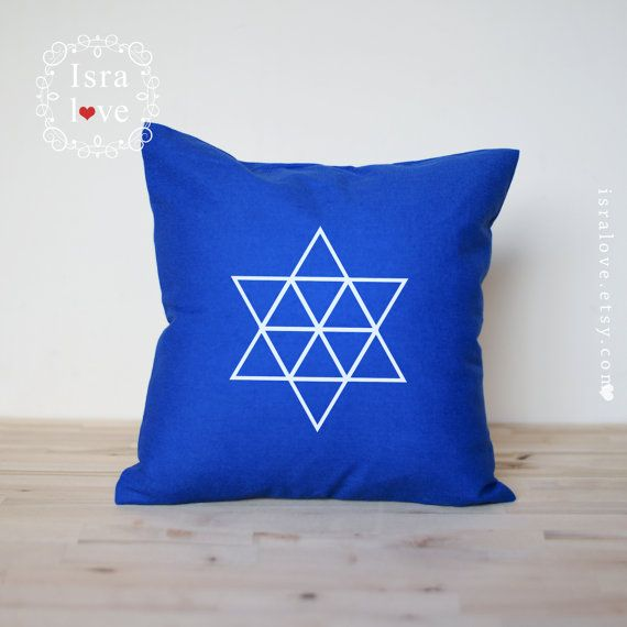 Jewish Baby Gifts Uk : Best awesome gifts images on brit milah